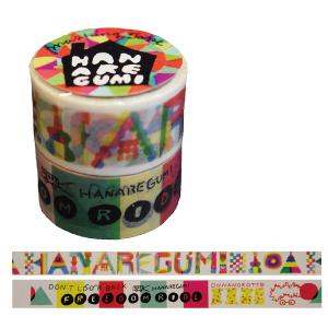 goods_2016spring_masking-tape