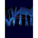 oonuki-dvd-150x150